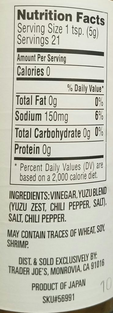 Trader Joe's Yuzu Hot Sauce
