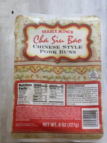 Trader Joe's Pork Buns Cha Siu Bao