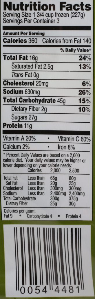 Trader Joe's Mildly Sweet and Spicy Beef and Broccoli nutritional information