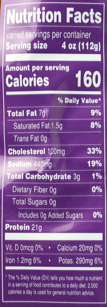 Trader Joe's Shawarma Chicken Thighs nutritional information
