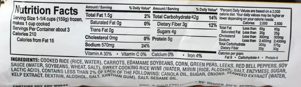 Trader Joe's Vegetable Fried Rice nutritional information and ingredient list
