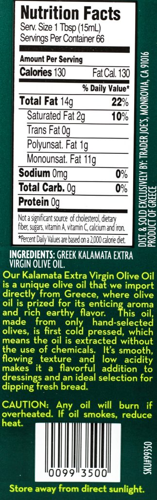 Trader Joe's 100% Greek Kalamata Extra Virgin Olive Oil nutritional, ingredient list, and description