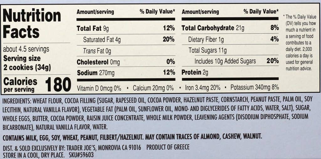 Trader Joe's Cocoa Filled Pinwheel Cookies nutrition and ingredient information