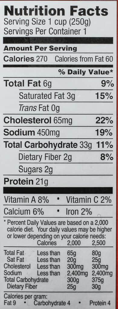 Trader Joe's Butter Chicken nutritional information