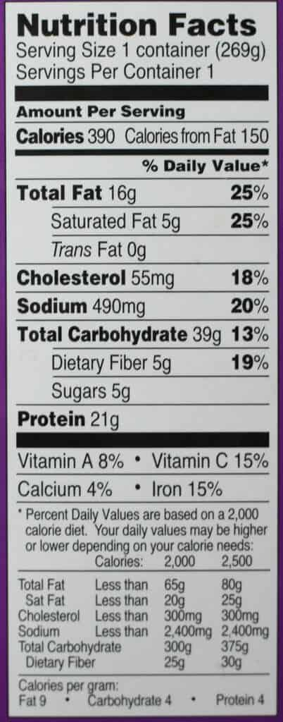 Trader Joe's Lamb Vindaloo nutritional information