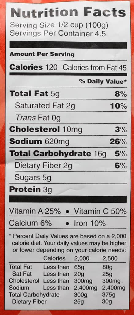 Trader Joe's Peruvian Style Chimichurri Rice nutritional information