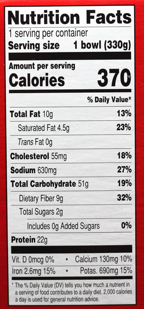 Trader Joe's Chicken Burrito Bowl nutritional information