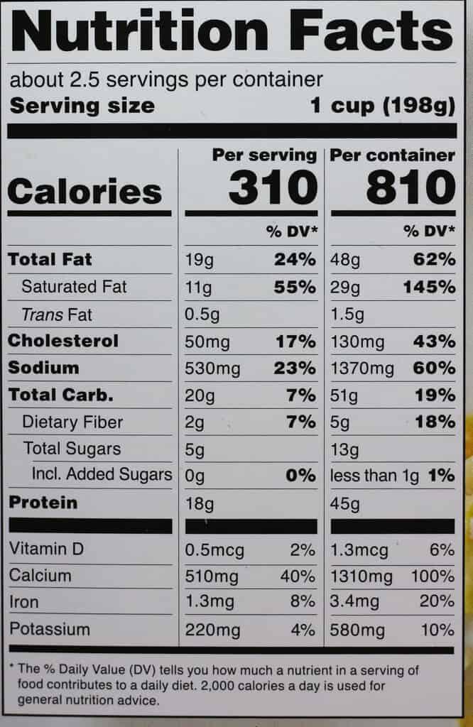 Trader Joe's Cheesy Spaghetti Squash Casserole nutritional information