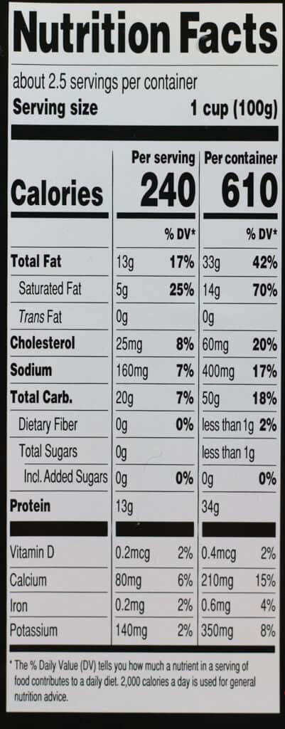 The calorie and nutritional information for Trader Joe's Sweet Italian Sausage and Four Cheese Ravioli