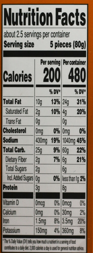 Calories and nutritional information in Trader Joe's Crispy Vegetable Pouches