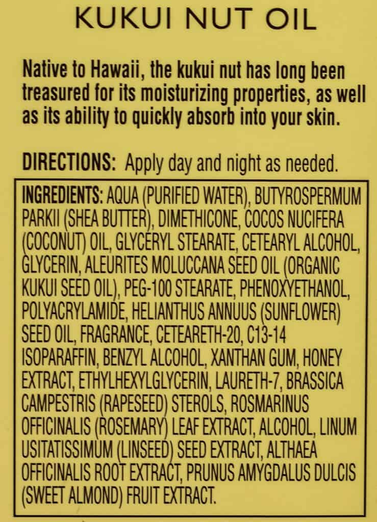 Trader Joe's Ultra Moisturizing Hand Cream Kukui Nut Oil ingredient list