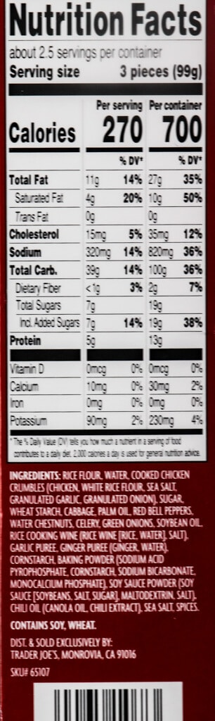 Nutritional information, calories, and ingredients in Trader Joe's Kung Pao Chicken Mochi Balls